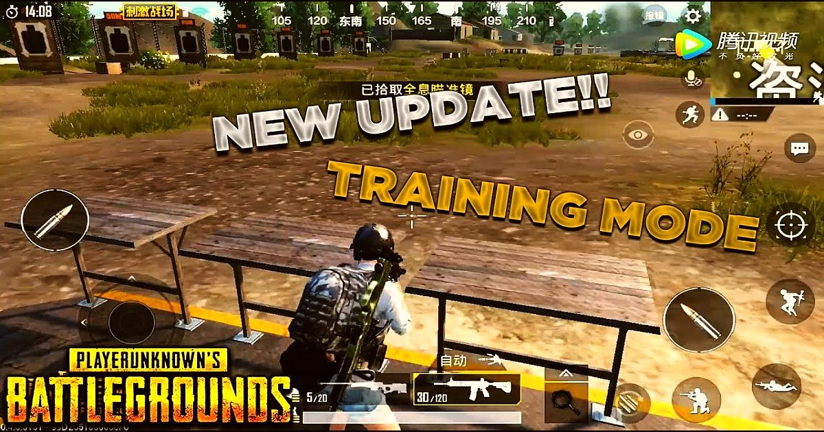 PUBG Gets the Training Mode